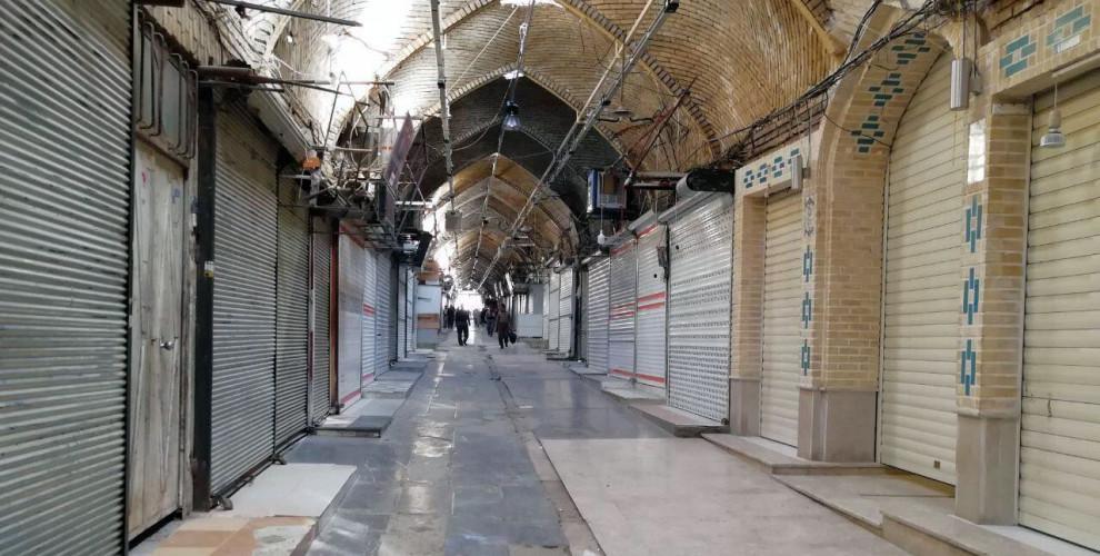 Risultati immagini per اعتصاب سراسری در شهرهای کردنشین ایران